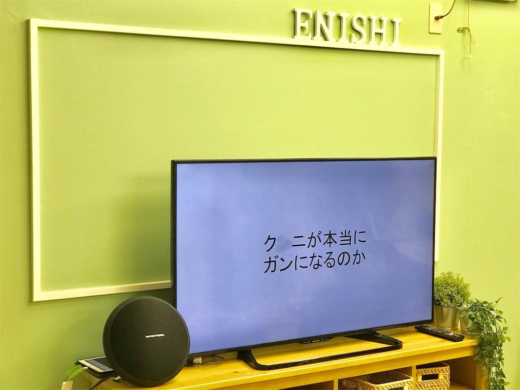 f:id:Fuyuchan:20171117221939j:image
