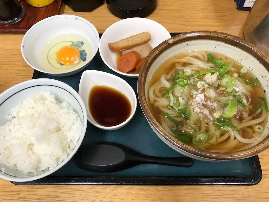 f:id:Fuyuchan:20171118122529j:image