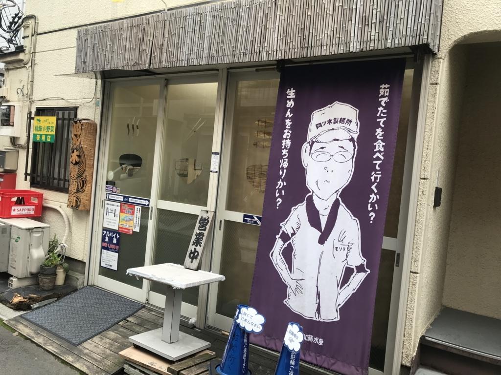 f:id:Fuyuchan:20171118122654j:plain