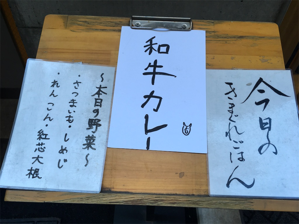f:id:Fuyuchan:20171121195812j:image