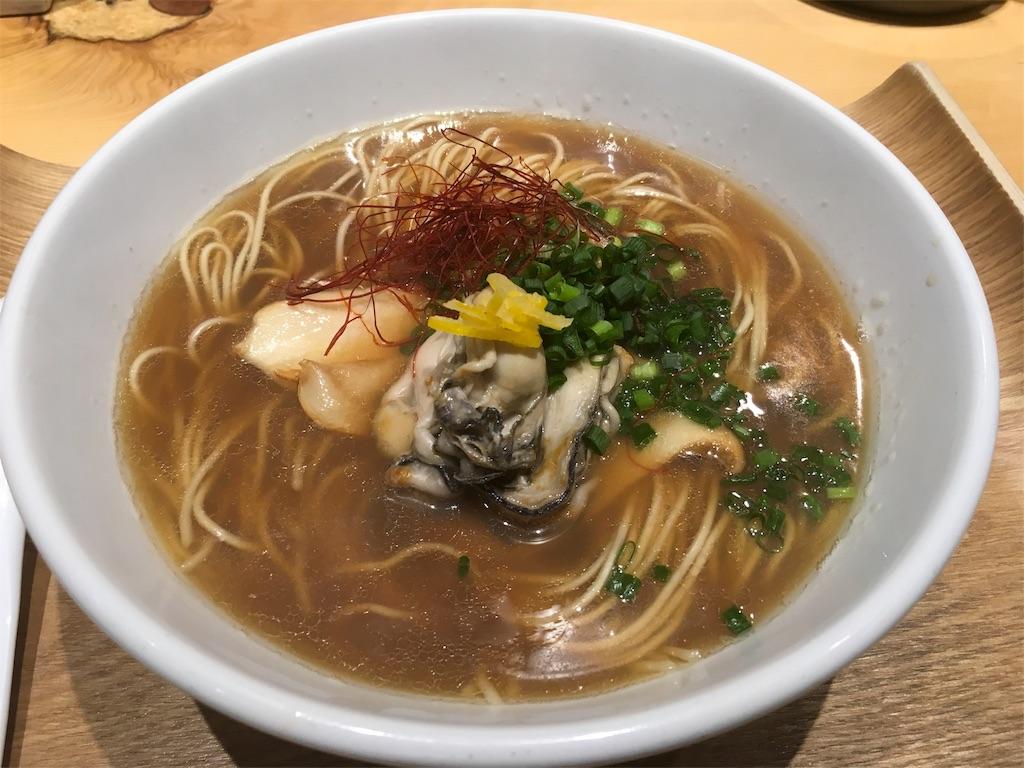 f:id:Fuyuchan:20171121195818j:image