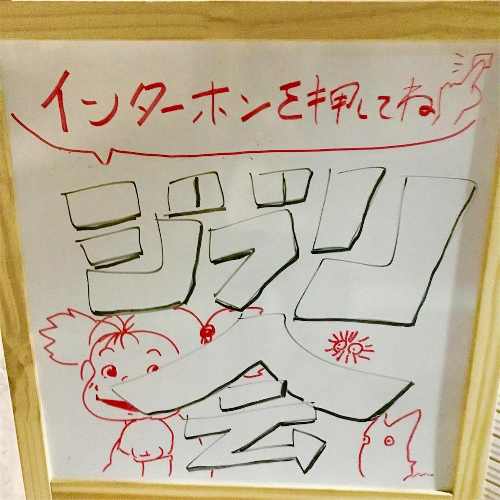 f:id:Fuyuchan:20171121205223j:image
