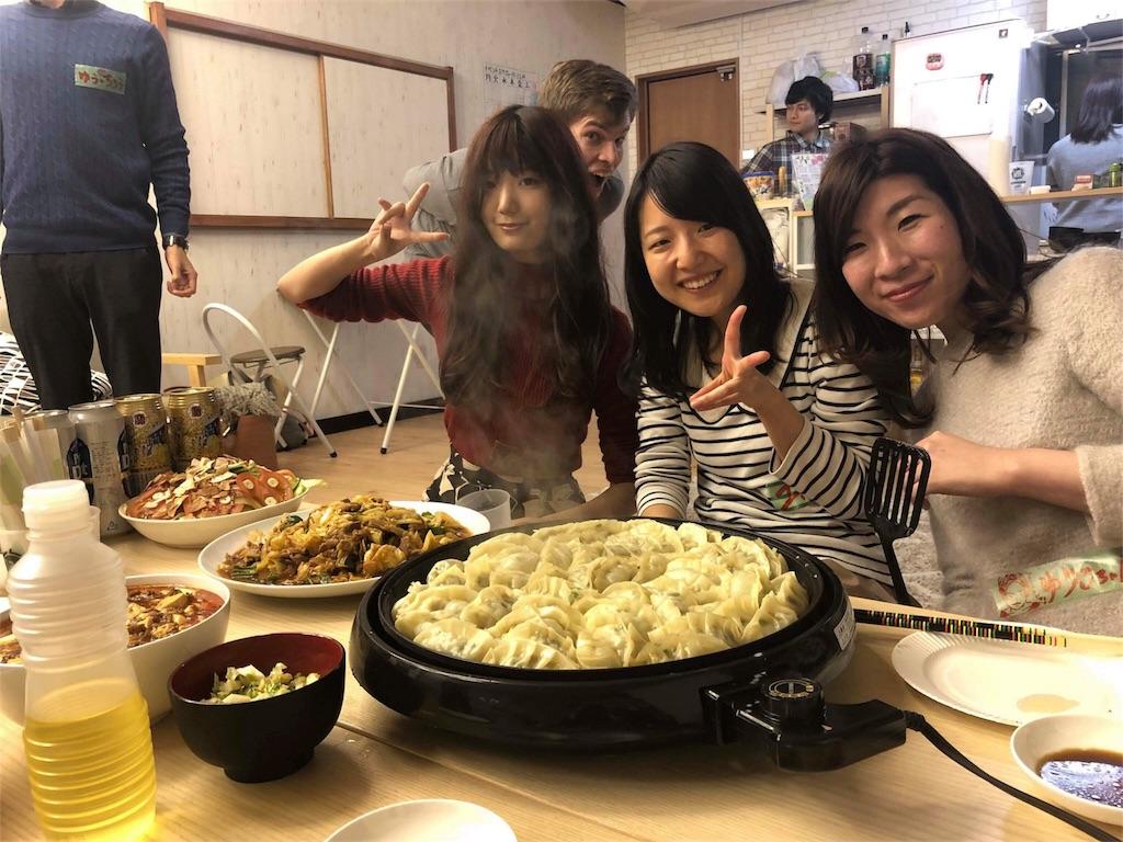 f:id:Fuyuchan:20171121205233j:image