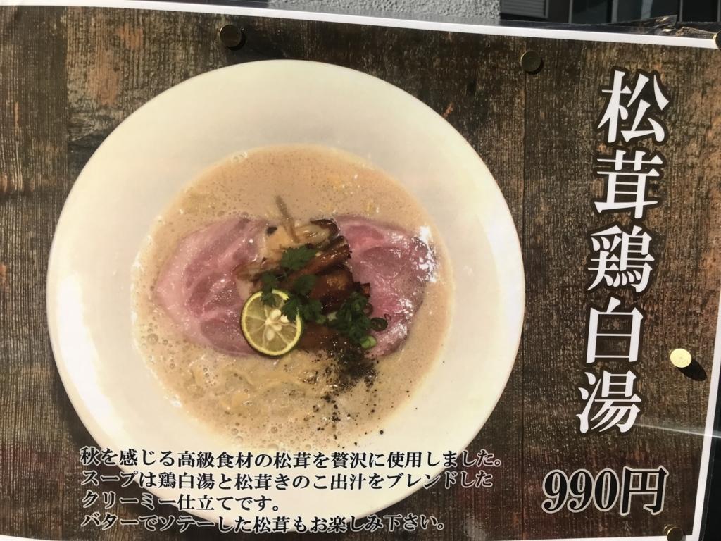 f:id:Fuyuchan:20171128040555j:plain