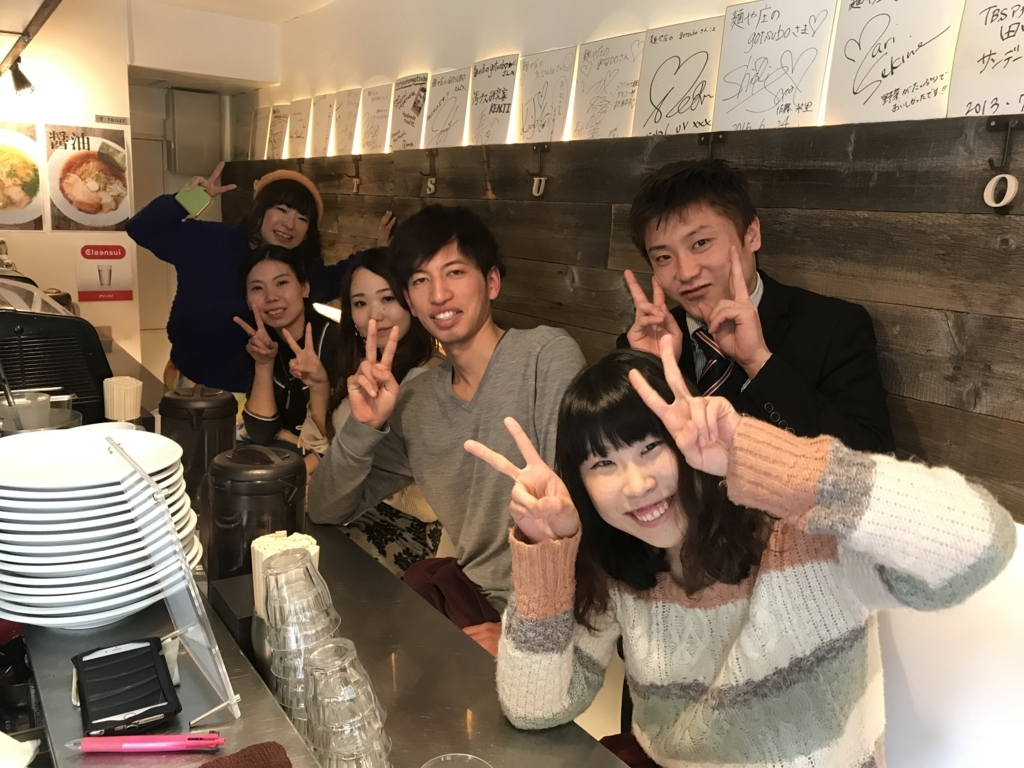 f:id:Fuyuchan:20171128040813j:plain