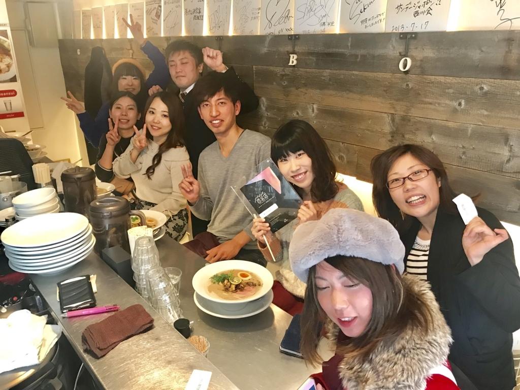 f:id:Fuyuchan:20171128040857j:plain