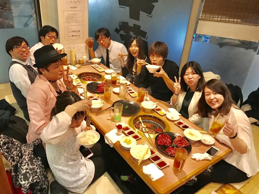 f:id:Fuyuchan:20171201203614j:plain