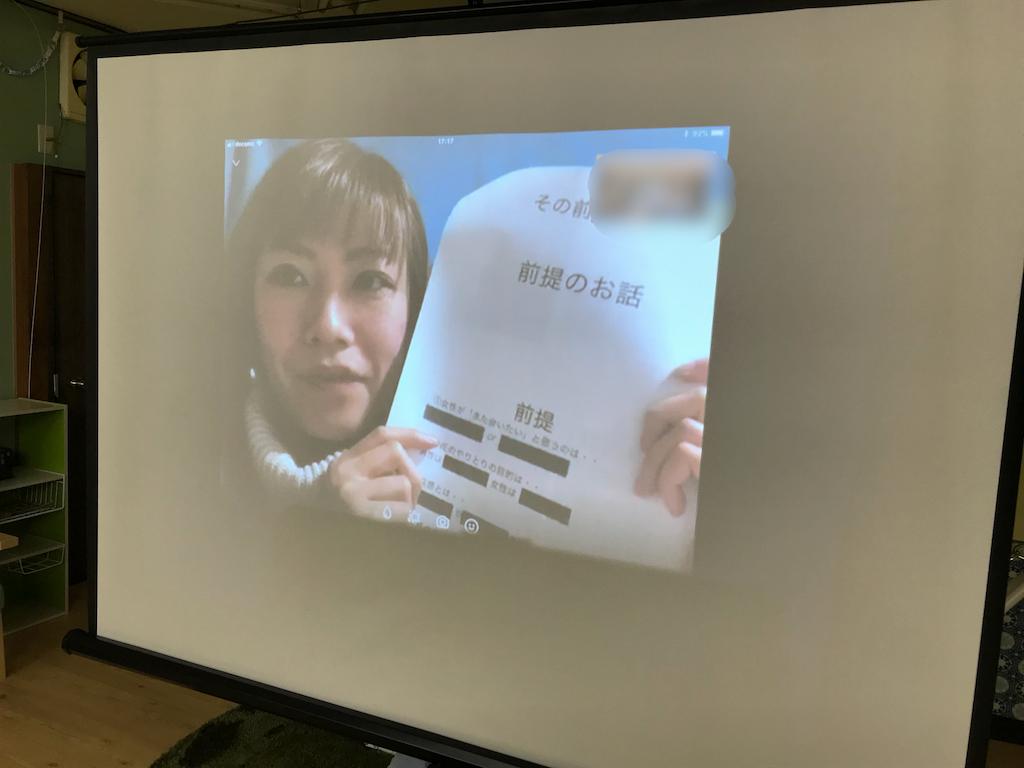 f:id:Fuyuchan:20171202212409p:image