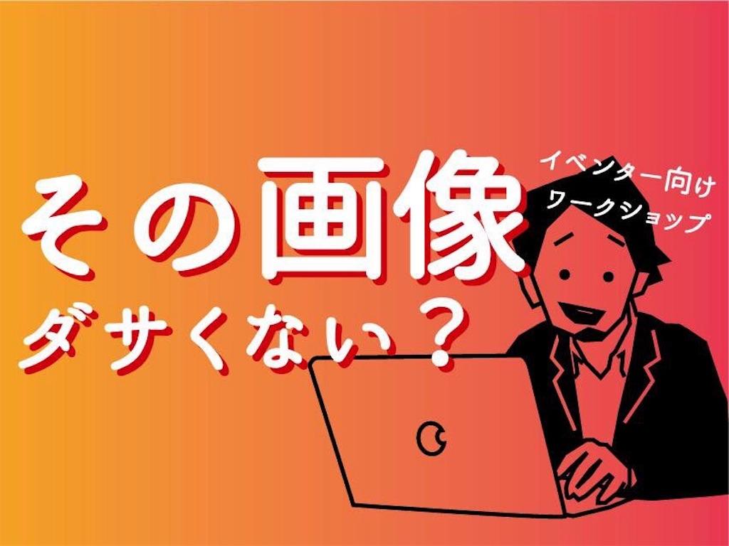f:id:Fuyuchan:20171206235658j:image