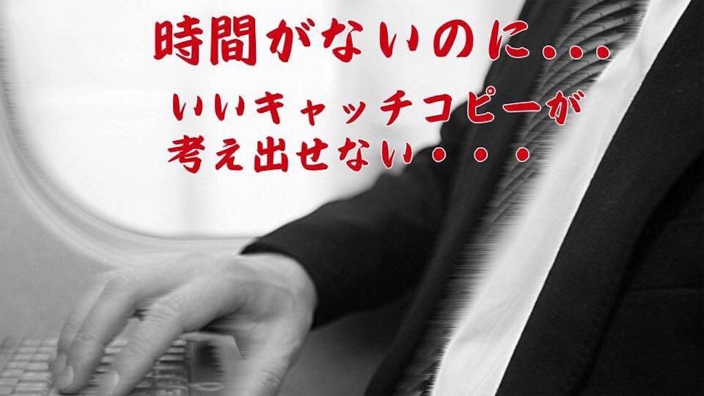 f:id:Fuyuchan:20171207183521j:image