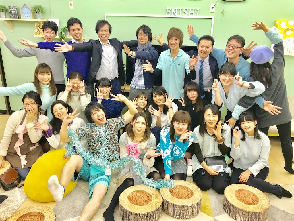 f:id:Fuyuchan:20171213144540j:image