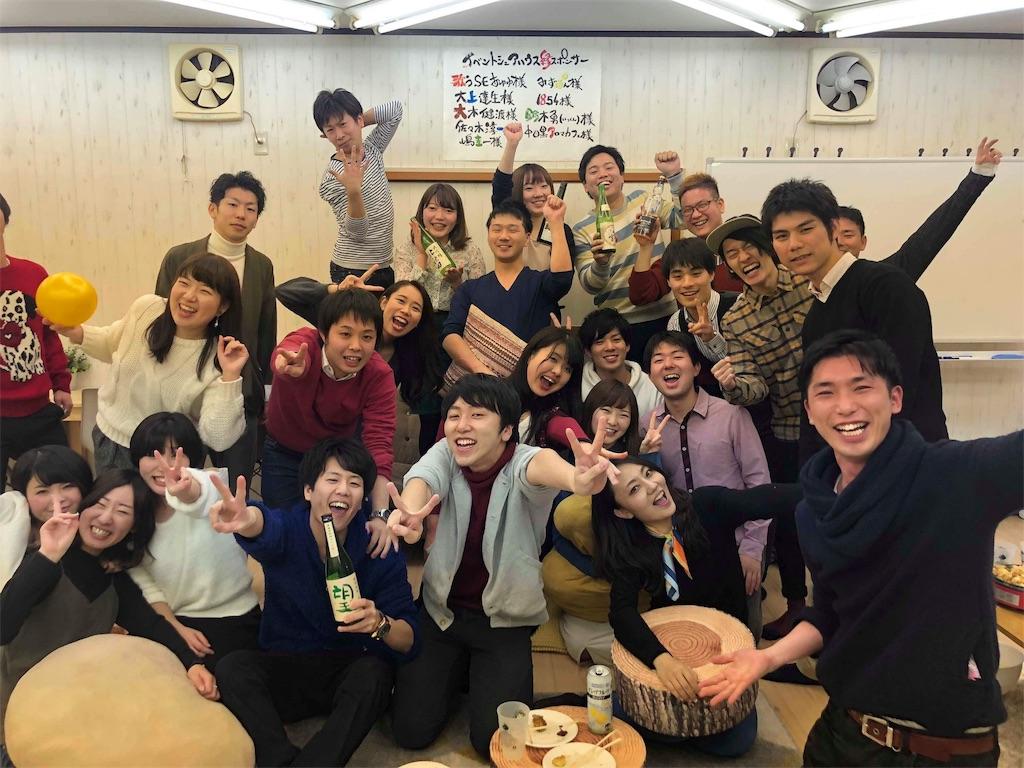 f:id:Fuyuchan:20171217190843j:image