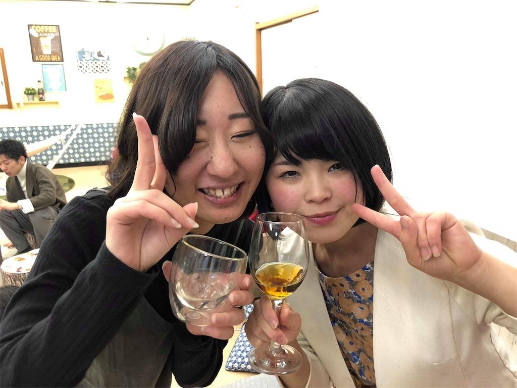 f:id:Fuyuchan:20171217190848j:image