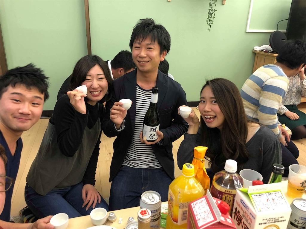 f:id:Fuyuchan:20171217190853j:image