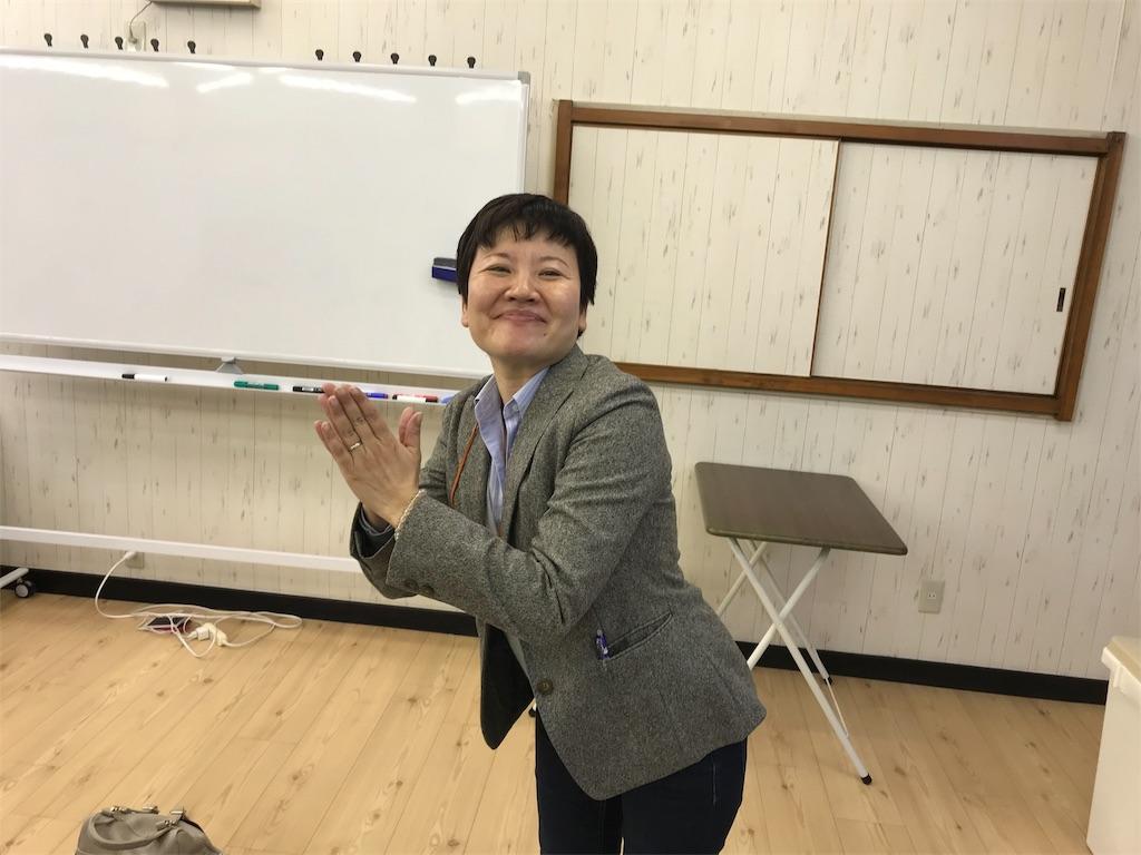 f:id:Fuyuchan:20171223030700j:image
