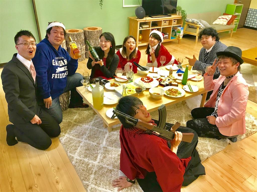 f:id:Fuyuchan:20171224123008j:image