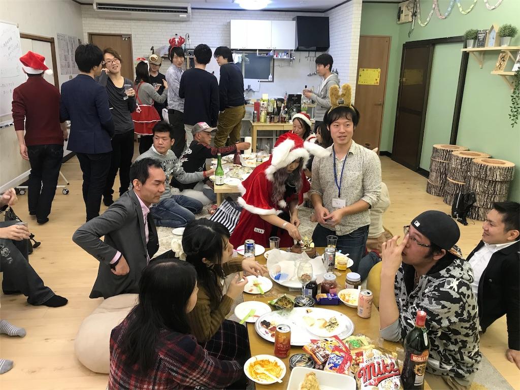 f:id:Fuyuchan:20171225115143j:image