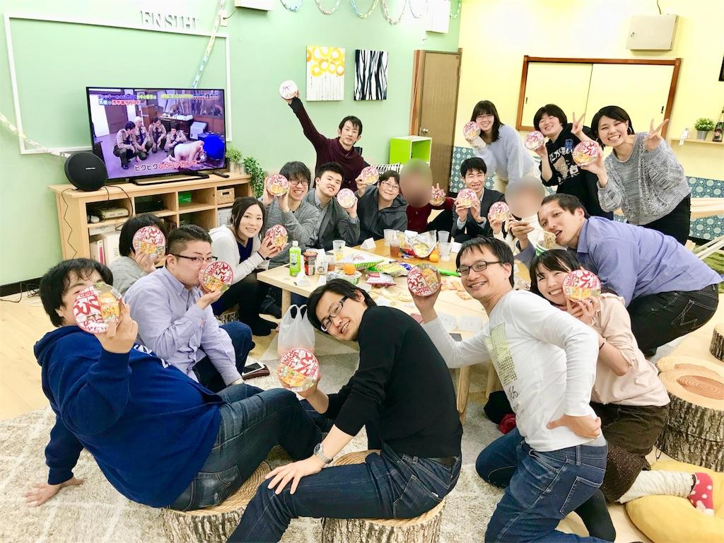 f:id:Fuyuchan:20180101182255j:image