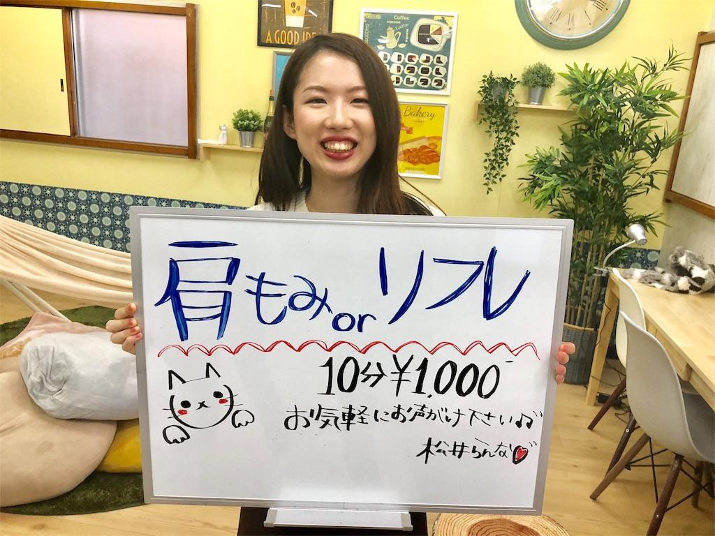 f:id:Fuyuchan:20180103203035j:image