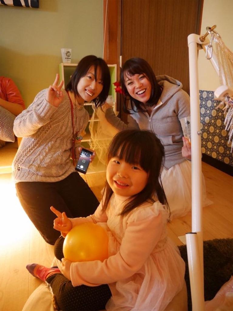 f:id:Fuyuchan:20180103211139j:image
