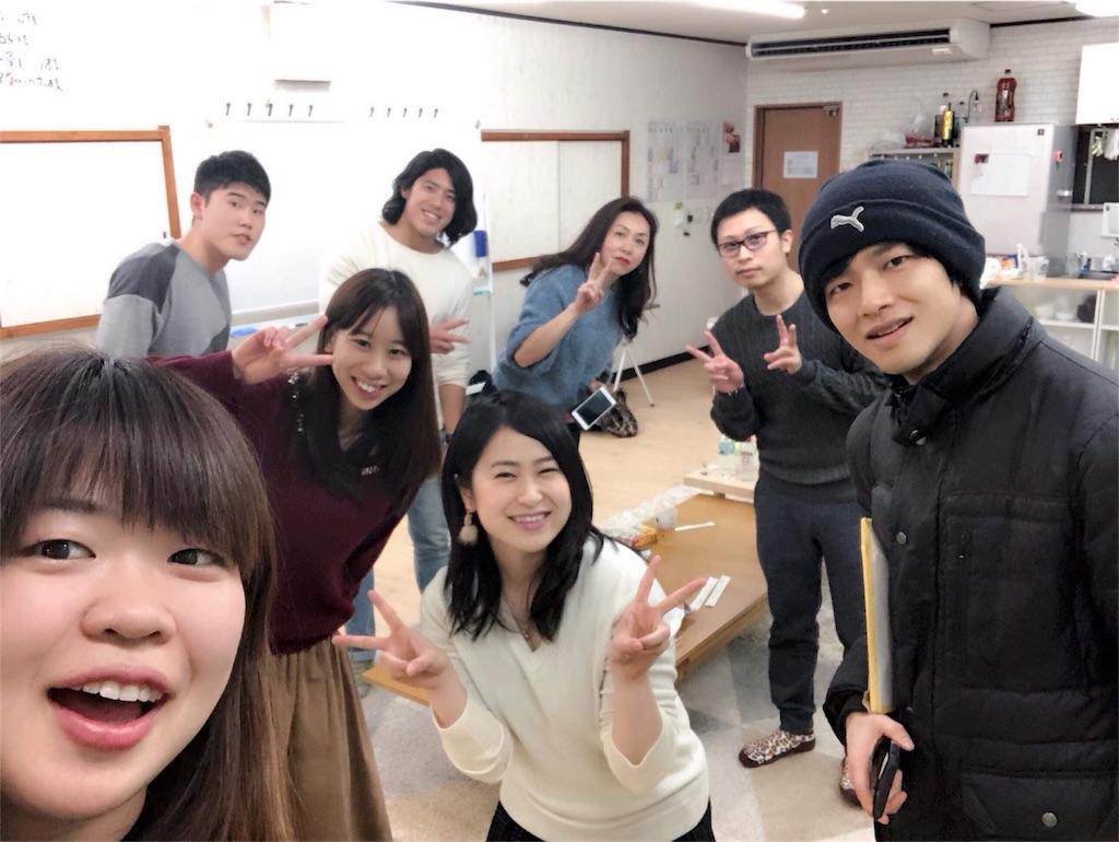 f:id:Fuyuchan:20180104033710j:image