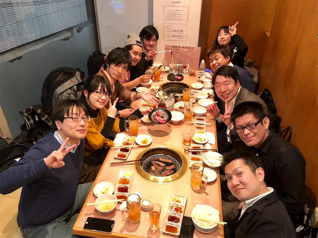 f:id:Fuyuchan:20180105192358j:image