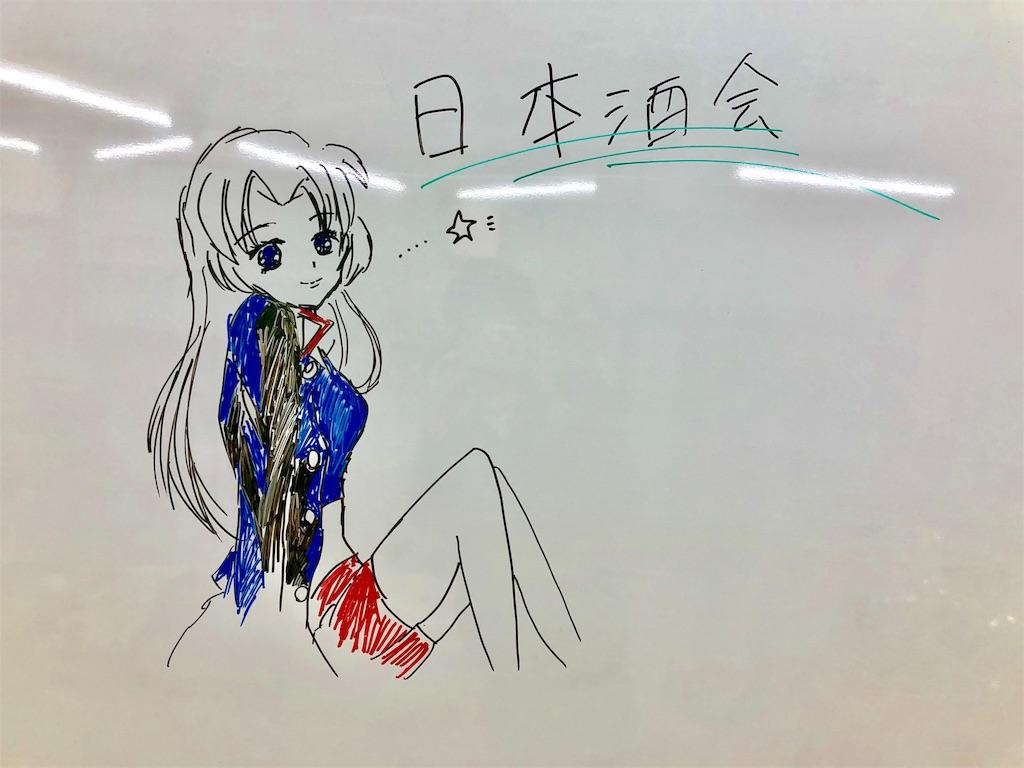 f:id:Fuyuchan:20180106231839j:image