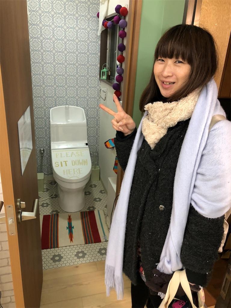 f:id:Fuyuchan:20180108192531j:image