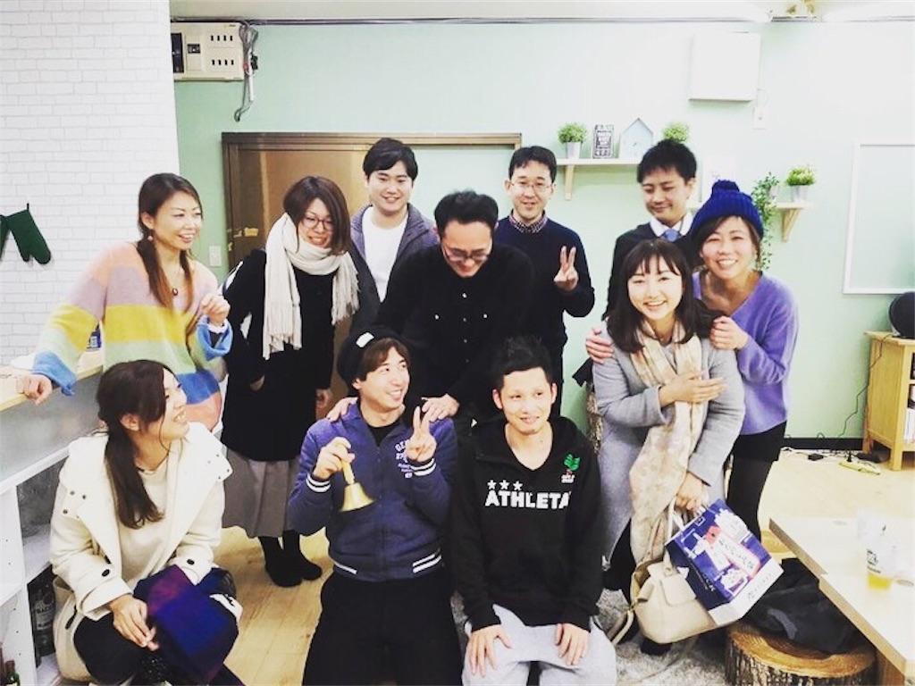 f:id:Fuyuchan:20180109025255j:image