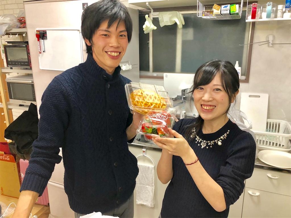f:id:Fuyuchan:20180109215456j:image