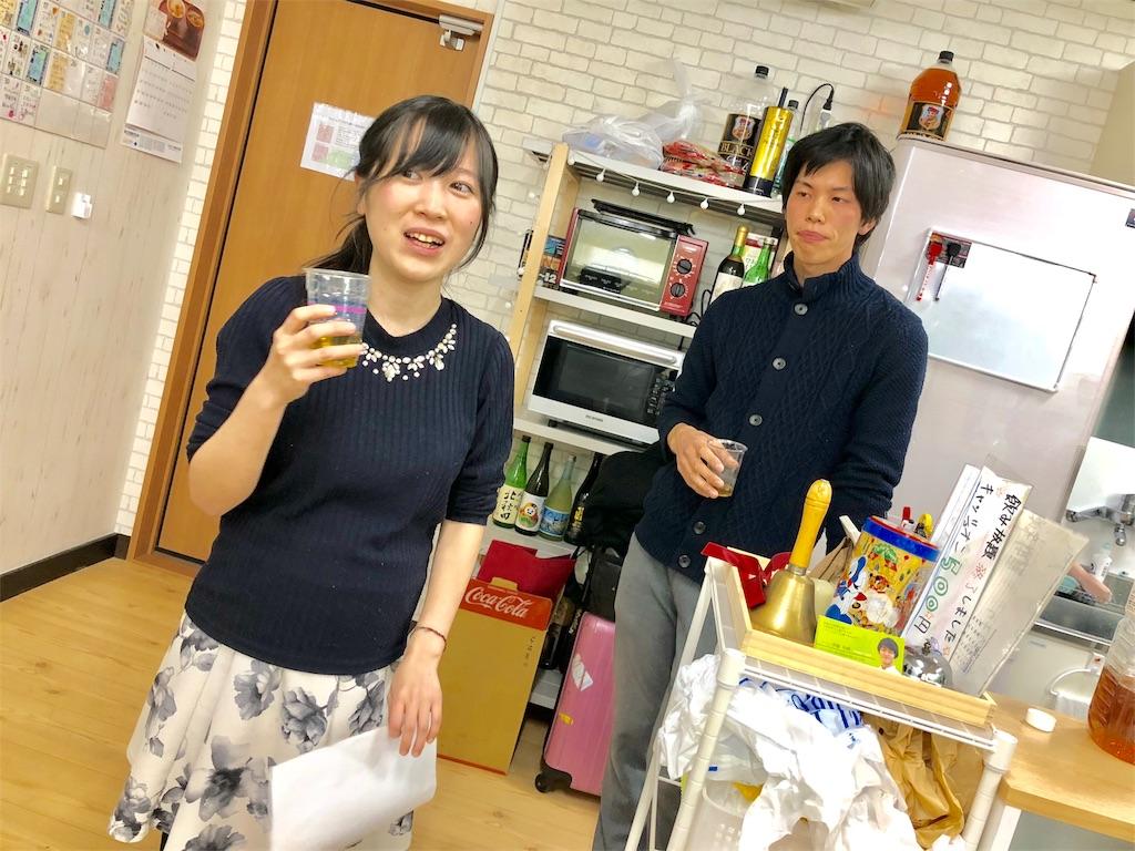 f:id:Fuyuchan:20180110022954j:image