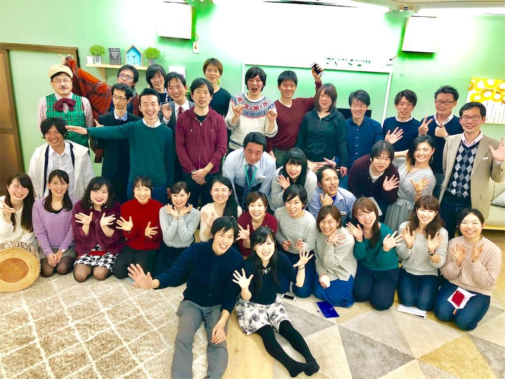 f:id:Fuyuchan:20180110023003j:image