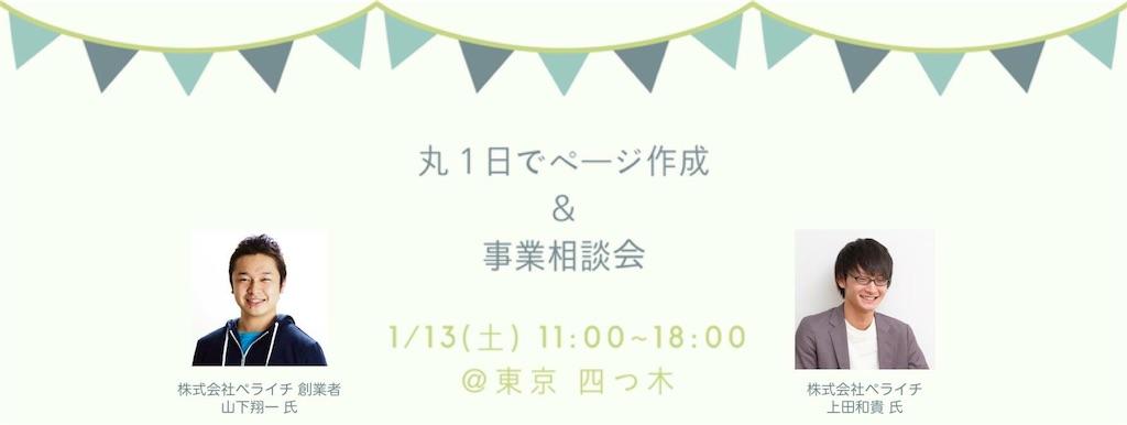 f:id:Fuyuchan:20180114021323j:image