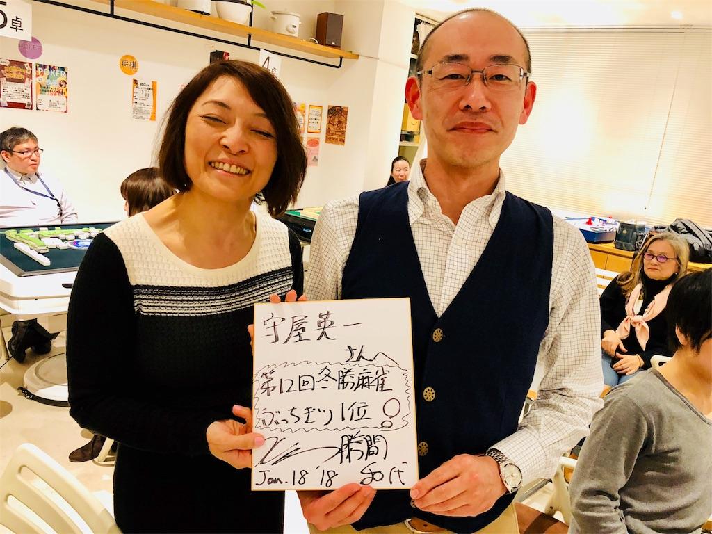 f:id:Fuyuchan:20180119002808j:image