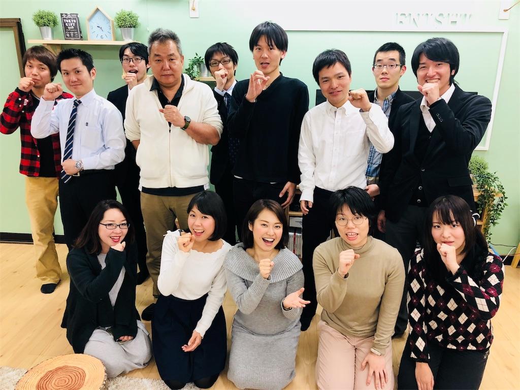 f:id:Fuyuchan:20180119220012j:image