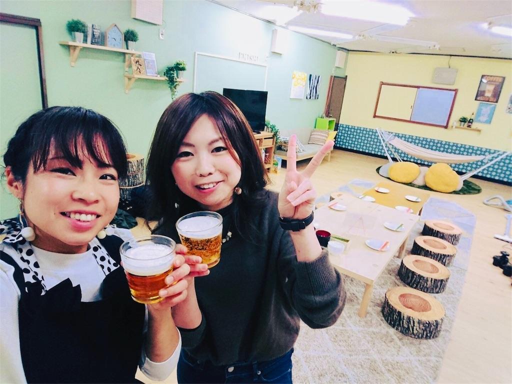 f:id:Fuyuchan:20180130001142j:image