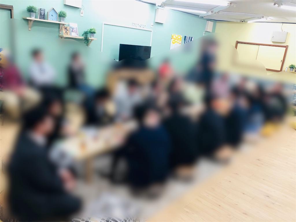 f:id:Fuyuchan:20180201002324j:image