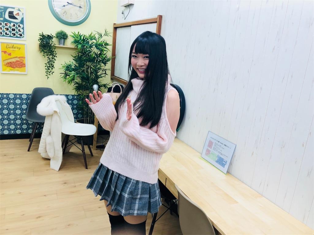 f:id:Fuyuchan:20180201002332j:image