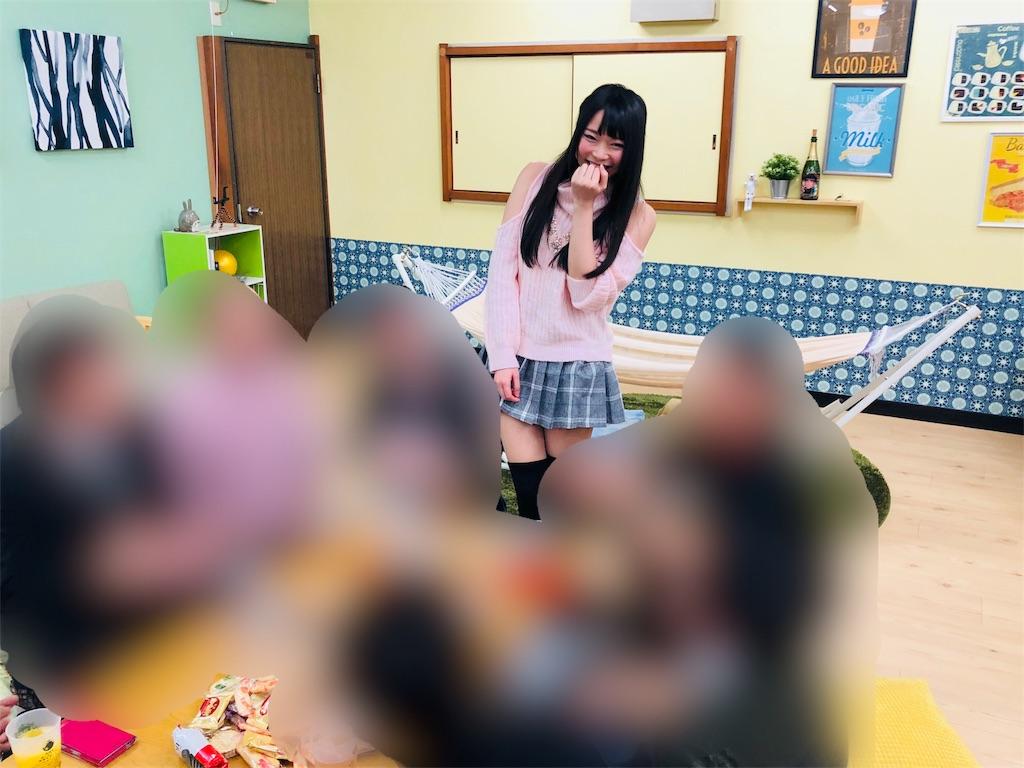 f:id:Fuyuchan:20180201002454j:image