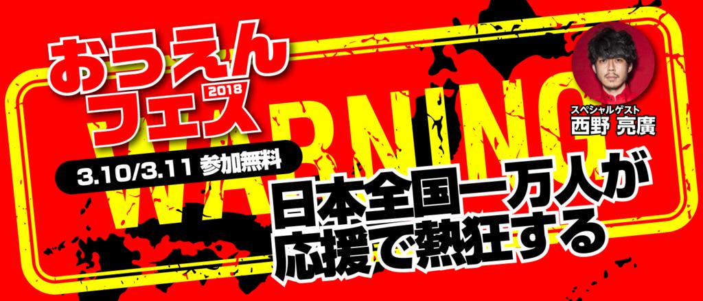 f:id:Fuyuchan:20180206162211p:image