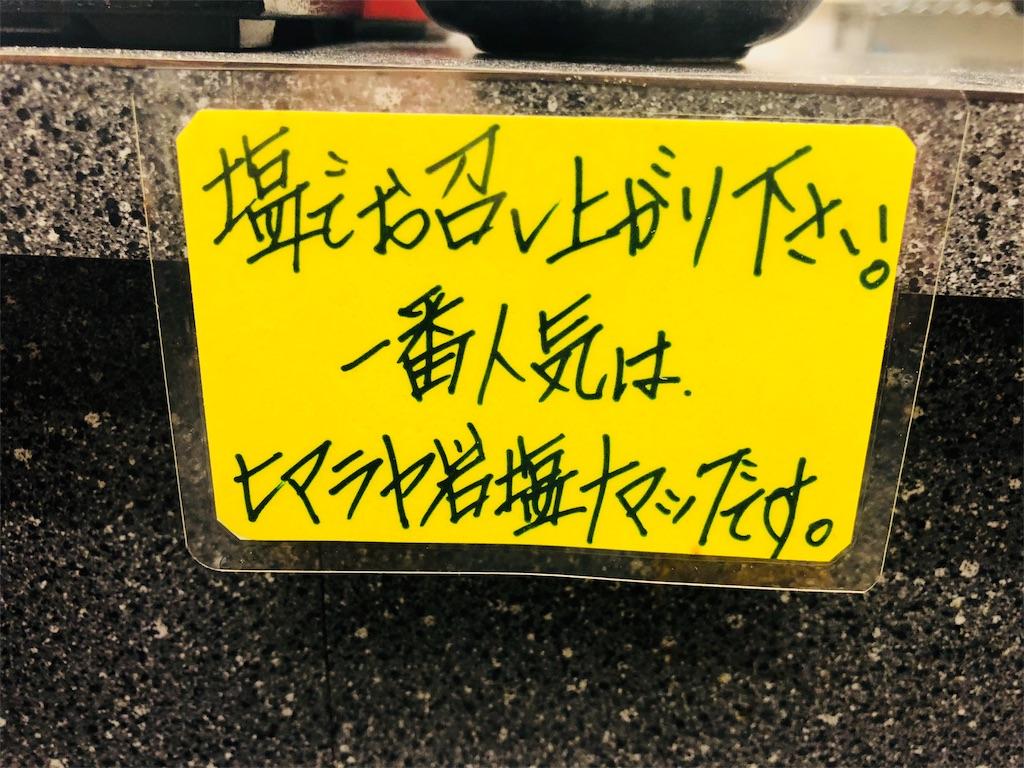 f:id:Fuyuchan:20180206222358j:image