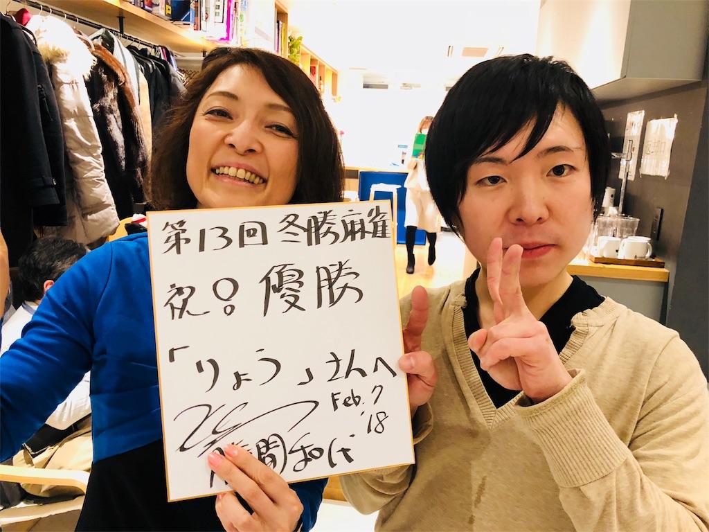 f:id:Fuyuchan:20180207234316j:image