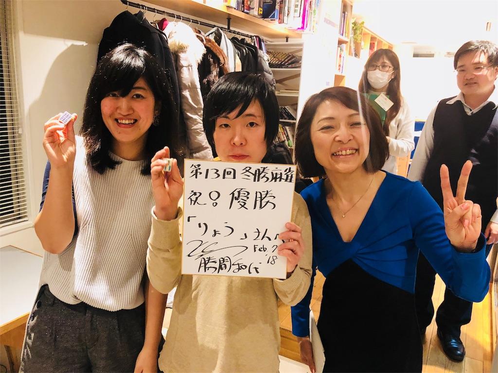 f:id:Fuyuchan:20180207234320j:image