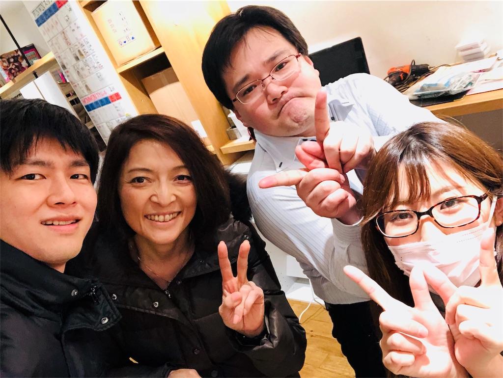 f:id:Fuyuchan:20180221230559j:image
