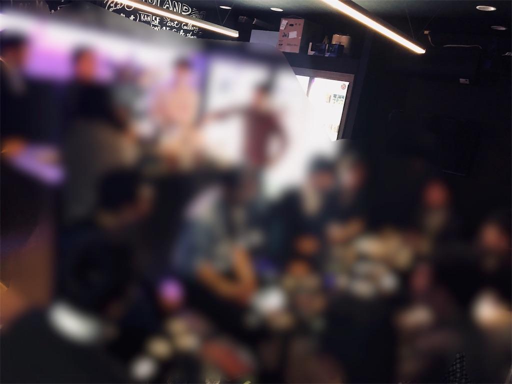 f:id:Fuyuchan:20180223220844j:image