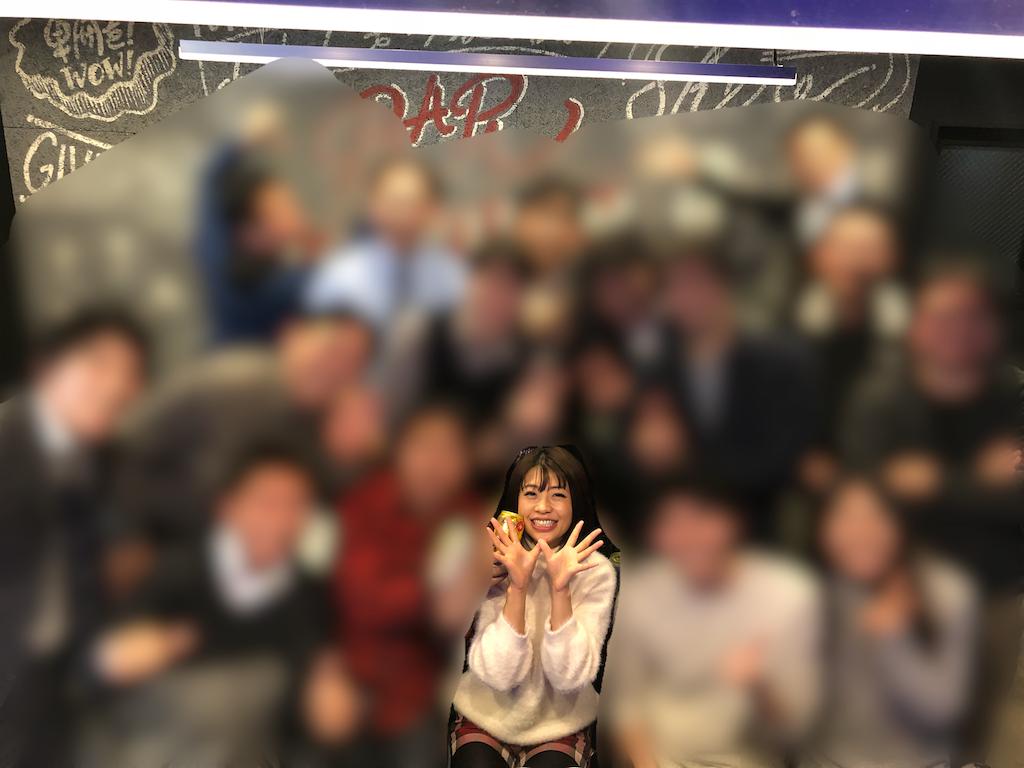 f:id:Fuyuchan:20180224005540p:image