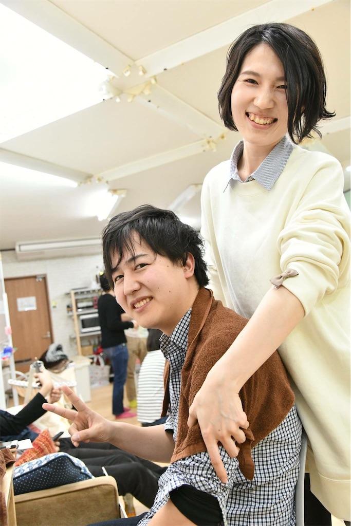 f:id:Fuyuchan:20180224234310j:image