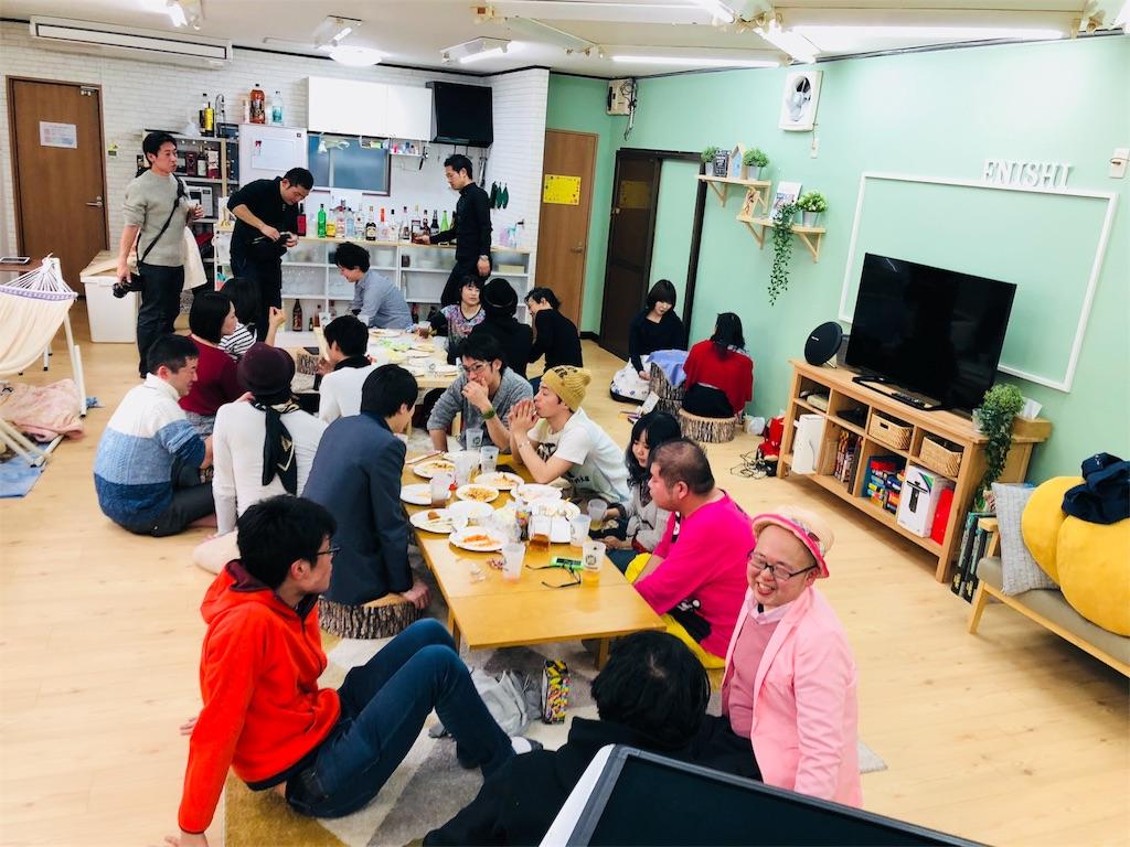 f:id:Fuyuchan:20180224234313j:image