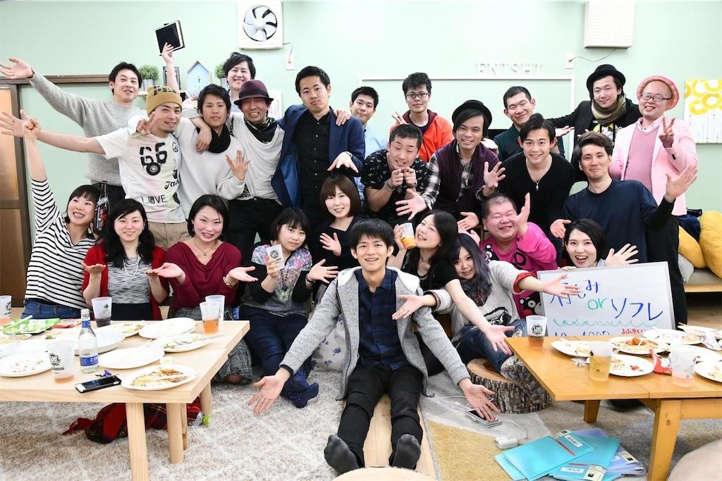 f:id:Fuyuchan:20180225000028j:image