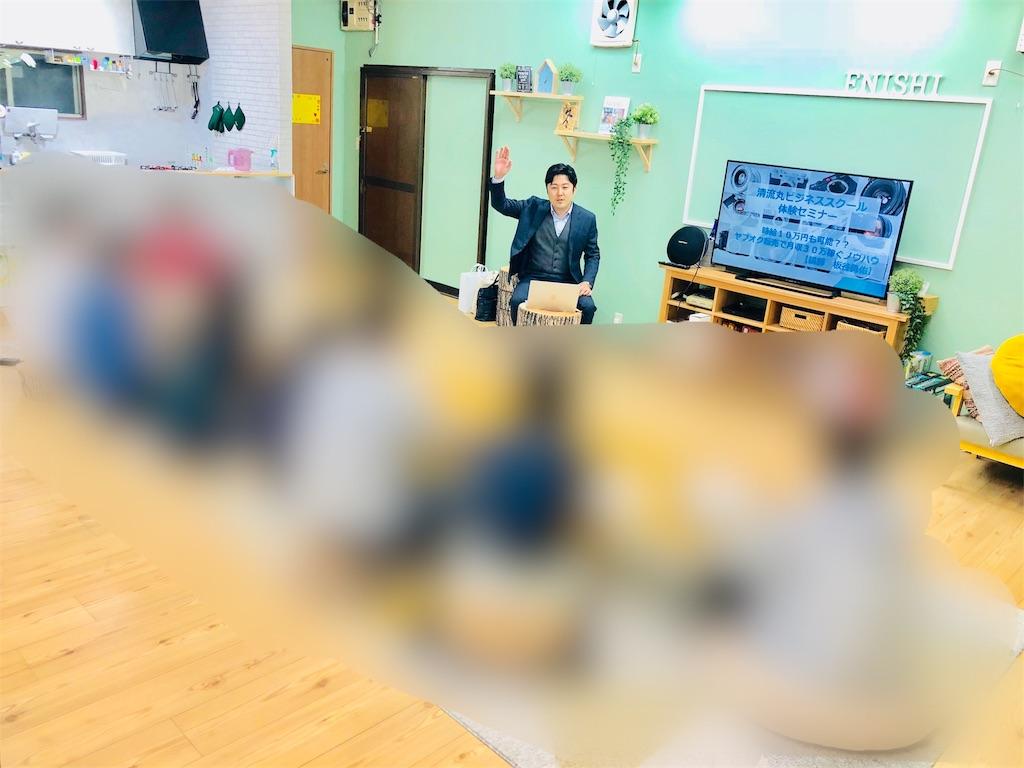 f:id:Fuyuchan:20180225224205j:image